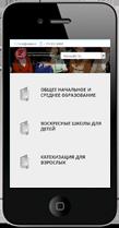 slide-mobile
